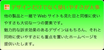 WordPress作成