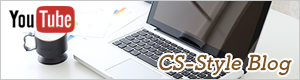 CS-Styleバナー